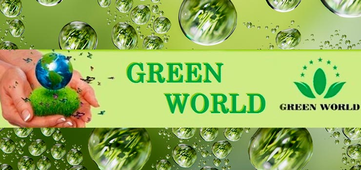 БАДЫ GREEN WORLD